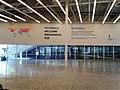 Palais des congres de Montreal 16.jpg