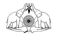 Panchayat Emblem.jpg