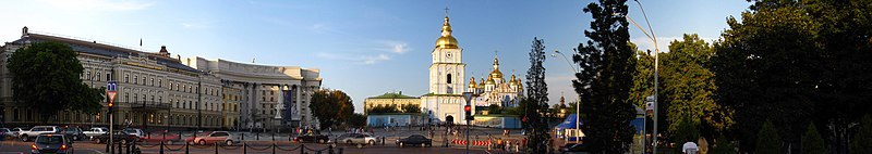 Panorama golden domed St Michael%27s Kiev.jpg