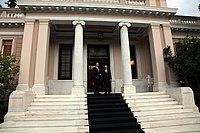 Papandreou Papademos - Ceremony for the official handover - 11 November 2011 (7).jpg