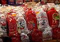 Paprika Shop (8035957004).jpg