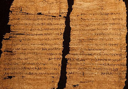 "A papyrus document dated February 33 BC granting tax exemptions to a person in Egypt and containing the signature of Cleopatra written by an official, but with ""ginesthoi "" (ginesthoi; lit. ""make it happen"" or ""so be it"" ) added in Greek, likely by the queen's own hand Papyrus document containing signature of Cleopatra VII of Egypt.jpg"