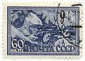 Pav-Stamp.jpg