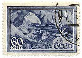 Pav-Stamp