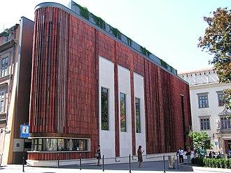 2007 in architecture - Image: Pawilon Wyspiański 2000, Kraków