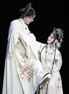 Kunqu Branch of Chinese opera