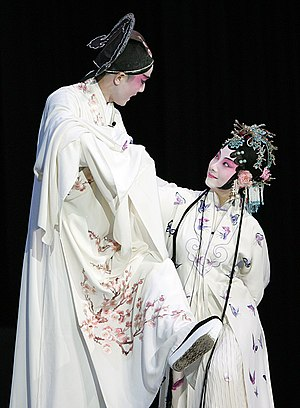 Kunqu - A scene from The Peony Pavilion