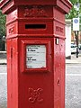 Penfold postbox, St Leonard's Terrace, SW3 - royal cipher and crest - geograph.org.uk - 805704.jpg