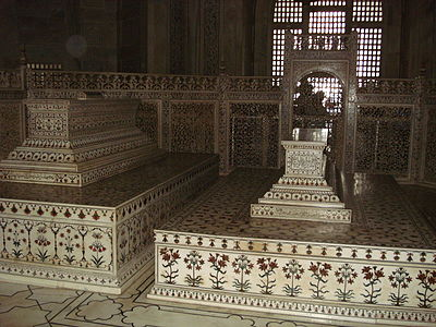 Tombs of Shah Jahan and his beloved wife, Mumtaz Mahal Persian prince tomb taj mahal.jpg