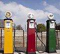 Petrol pumps2 (3452563841).jpg