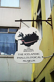 Phallological museum sign.jpg