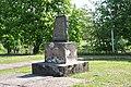 Piemineklis katorgā un trimdā bojāgājušajiem Dundadzniekiem, Dundagas pagasts, Dundagas novads, Latvia - panoramio.jpg