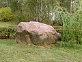 Pig Stone near the Vjazynka Train Station.jpg