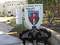 PikiWiki Israel 10295 givati museum.jpg