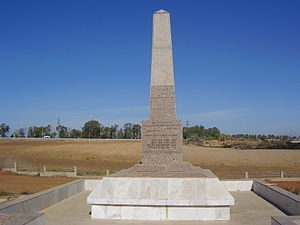 Egypt–Israel relations - Egyptian army memorial in Israel
