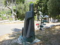 PikiWiki Israel 13667 The sculpture quot;hugquot; in Ein Hod.jpg