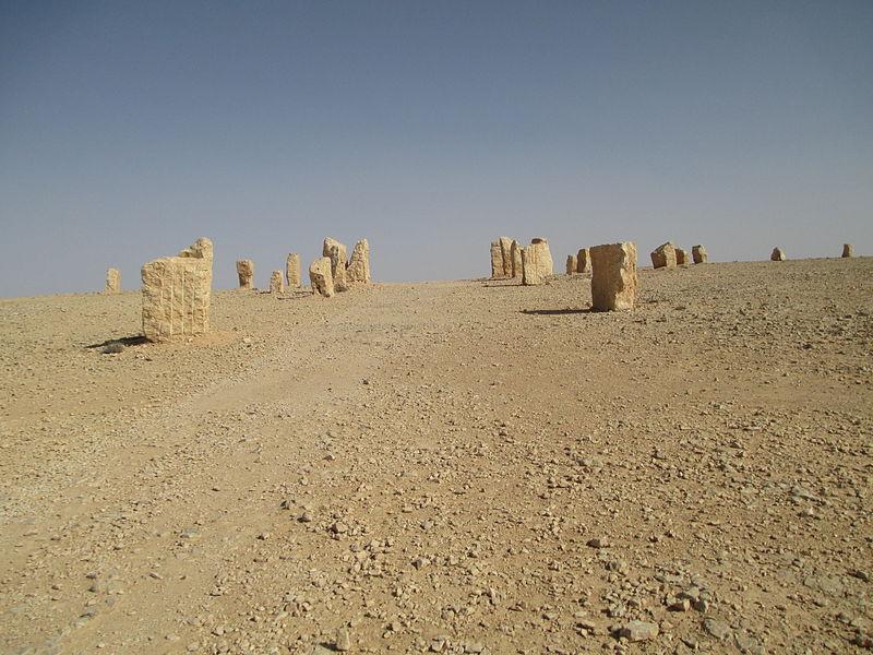 טיילת הפסלים במצפה רמון
