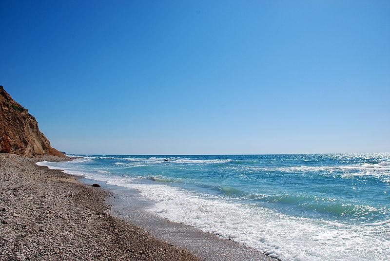 Gaash beach