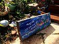 PikiWiki Israel 47847 Geography of Israel.JPG
