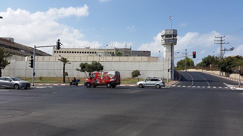 בית מעצר אבו כביר