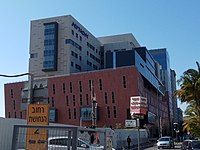 PikiWiki Israel 53354 assuta hospital in tel aviv.jpg