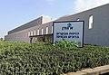 PikiWiki Israel 72210 shepden complex -igudan.jpg