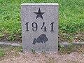 Piskarevskoye Memorial Cemetery 1941.jpg