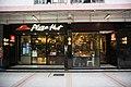 Pizza Hut Ap Lei Chau Estate Branch.jpg