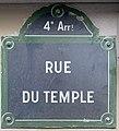 Plaque Rue Temple - Paris IV (FR75) - 2021-06-05 - 1.jpg
