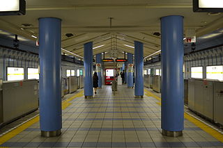 Nagahoribashi Station Metro station in Osaka, Japan