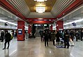 Platform of L15 Wangjing West Station (20180305155526).jpg