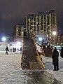 Playground slide in the Yablonovsky garden.jpg