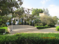Police Training school in Kiryat Ata.JPG