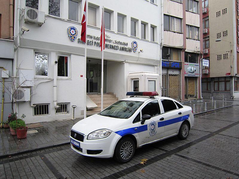 Полиция конфисковала более 40 кг героина в ходе операции на востоке Турции