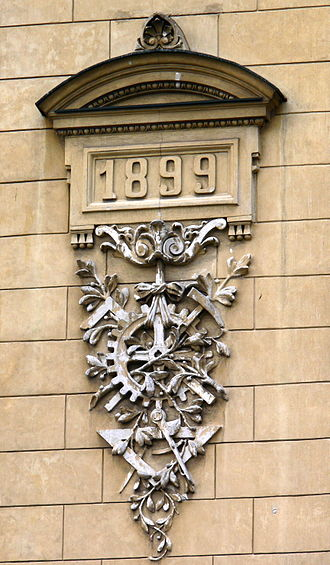 Warsaw University of Technology - Founding date