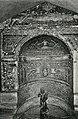 Pompei piccola fontana in mosaico.jpg