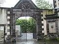 Porte de l'Ancien collège de l'Oratoire.jpg
