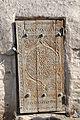 Porte en bois sculpté (Khiva, Ouzbékistan) (5586946798).jpg