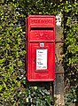 Post box at Lower Caldy 2.jpg