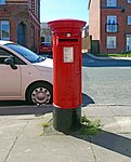 Post box on Durning Road.jpg