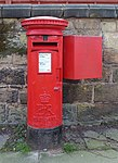 Post box on Tollemache Road, Claughton.jpg