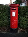 Postbox, Bangor - geograph.org.uk - 1619543.jpg