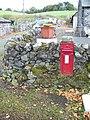 Postbox, Cottage Bank - geograph.org.uk - 1557676.jpg