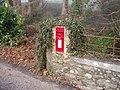 Postbox, Llanycil - geograph.org.uk - 328447.jpg