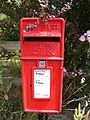 Postbox Friday Street - geograph.org.uk - 1406583.jpg