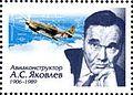 Poststamp Yakovlev.jpg