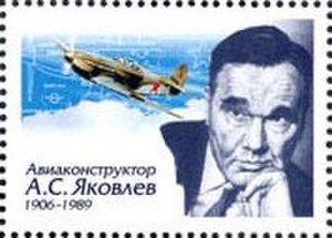 Alexander Sergeyevich Yakovlev - Image: Poststamp Yakovlev