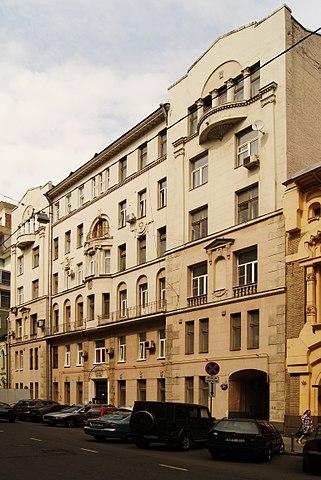 Москва, Поварская улица, 26
