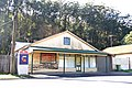 Powelltown Post Office 001.JPG