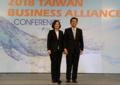 President Tsai Ing-wen and Somphote Ahunai.png